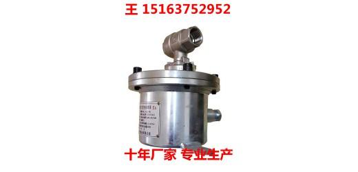 DFH-20/7电动球阀生产高品质电动球阀 凯通机电