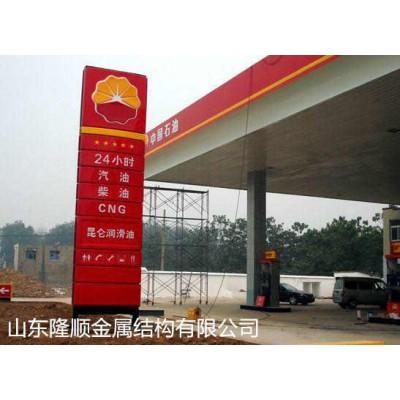 赤峰市隆顺网架加工厂家网架钢结构行业领先