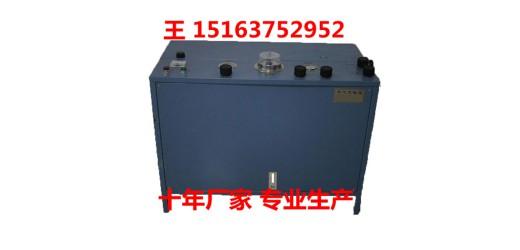 AE102A氧气填充泵 氧气充填泵 矿山救护队充填泵厂家直销