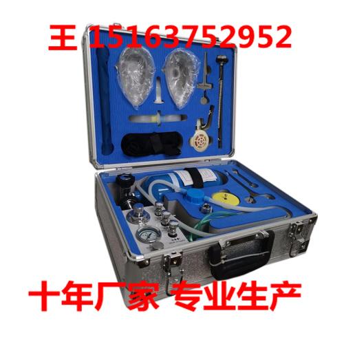MZS-30自动苏生器携带方便 煤矿 化工 消防  凯通机电