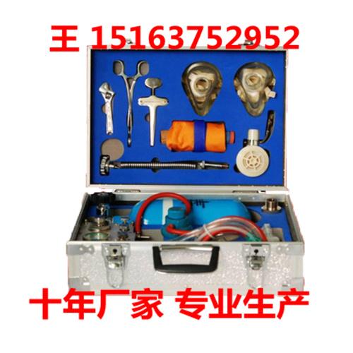 MZS-30型自动苏生器 MZS-30型自动苏生器直销