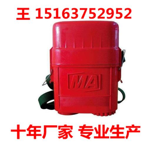 供应ZYX45隔绝式压缩氧自救器 ZYX45压缩氧自救器