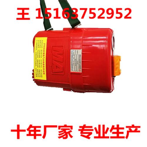 ZYX60压缩氧自救器 氧气呼吸器 逃生自救