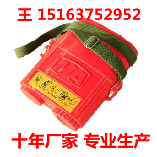 矿用ZYX45压缩氧自救器 生产ZYX30矿用压缩氧自救器