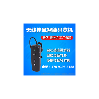 河北出售展厅解说器 无线解说器自助解说器