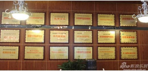 信用等级证书、ISO9001质量体系认证证书、中国著名品牌办