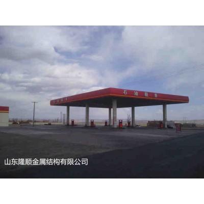 烟台市加油站网架安装 网架结构厂家 加油站精简装修业务