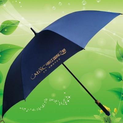 雨伞厂 广州百欢雨伞厂 雨伞定做 雨伞广告  广告高尔夫伞