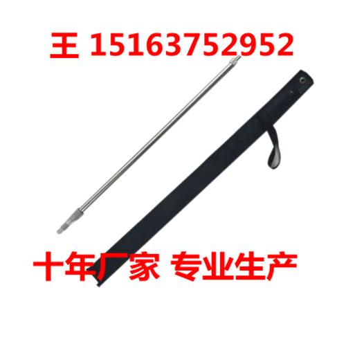 瓦斯测定杖WZ-3瓦斯杖 WZ-4瓦斯手杖WZ-5瓦斯检测杖