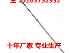 瓦斯检测杖 WZ-2型瓦斯杖 瓦斯检测杖现货  厂家直销