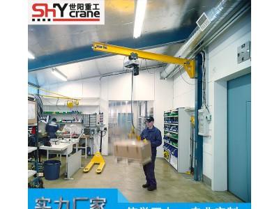 杭州墙壁式悬臂起重机,壁柱式悬臂天车设备定制