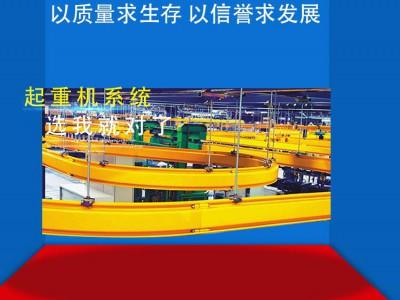 杭州洁净铝合金轨道轻型起重机,KBK铝合金轨道系统
