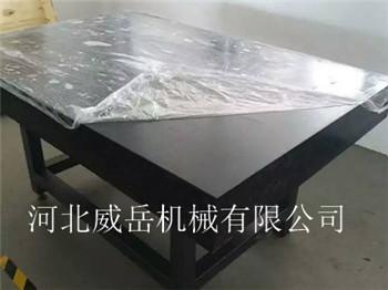 厂家特卖高精密大理石平台优质产品品质保障