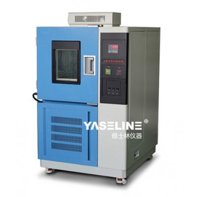 高低温试验箱的低温最低可以达到多少度