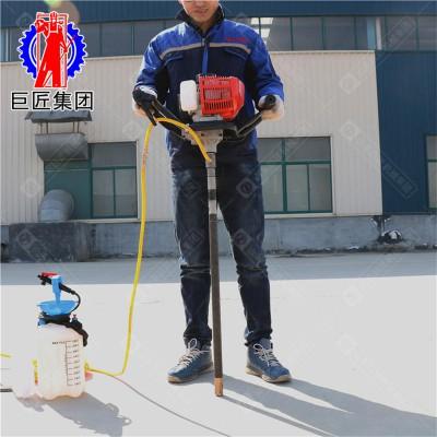 华夏巨匠背包钻机小型地质勘探设备 岩芯取样钻机