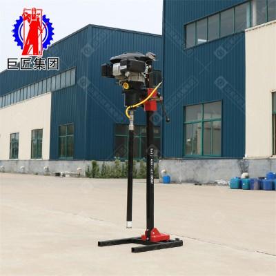 背包钻机架子式 环境勘探设备华夏巨匠 岩芯钻探机直售