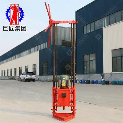 巨匠集团15米便携式勘探钻机QZ-1A型 岩芯取样设备