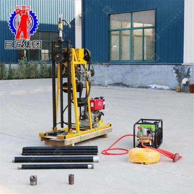 轻便液压式勘探设备华夏巨匠 50型岩芯取样钻机 钻孔取芯