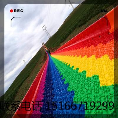 不褪色不变形的七彩滑道 HDPE环保七彩滑道定制