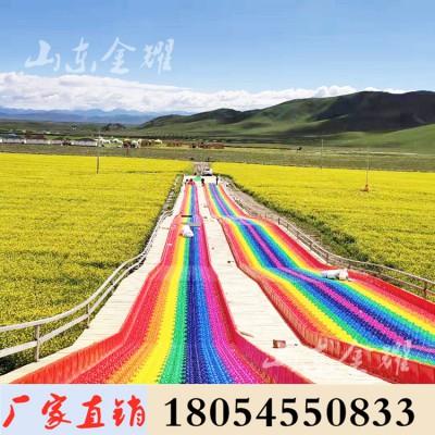 农庄彩虹滑道设备 七彩滑道不一样的滑道体验