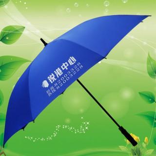 江门雨伞厂 江门制伞厂 江门太阳伞厂 江门广告雨伞