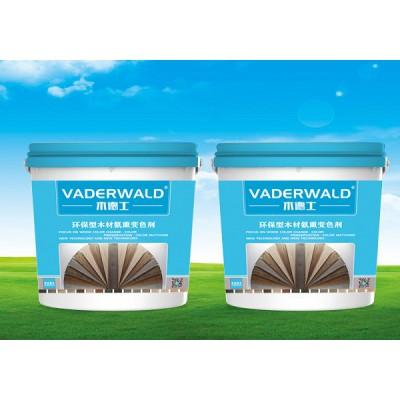 VADERWALD木德士-环保型山核桃氨熏变色剂