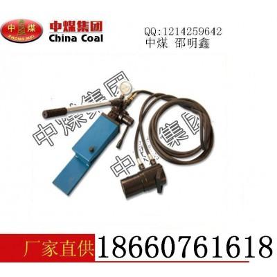 矿用锚索切断器(钢绞线切断器)