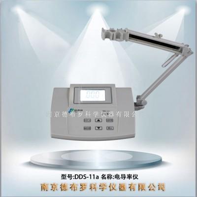 DDS-11a电导率仪