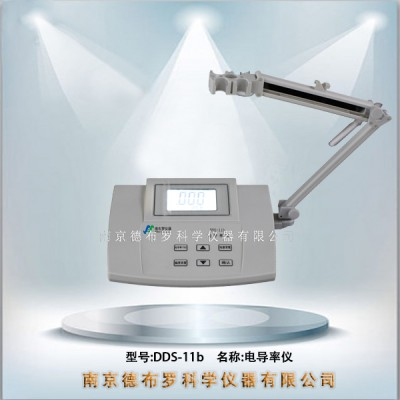 DDS-11b电导率仪