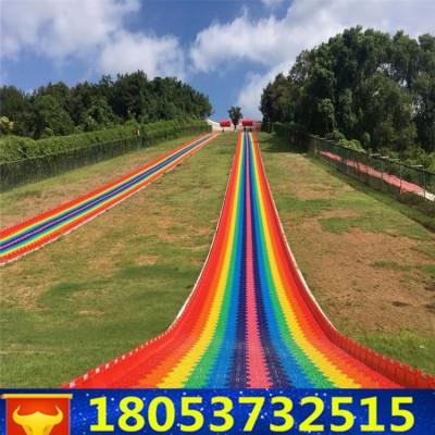 四季游乐项目要玩就玩彩虹滑道春节游乐项目