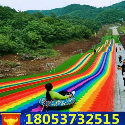 专业生产彩虹滑道 网红游乐项目