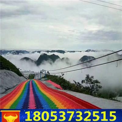 网红彩虹滑道 四季都能玩七彩滑道 厂家直销旱雪道