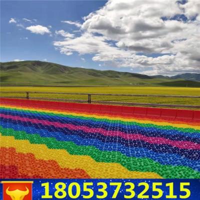 景点都在用网红彩虹滑道大型户外游乐设备