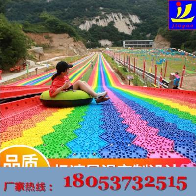 大型户外游乐设备厂家直销网红彩虹滑道
