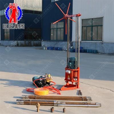山东钻机厂家轻便岩心钻机QZ-2A小型地质勘探设备 取样钻机