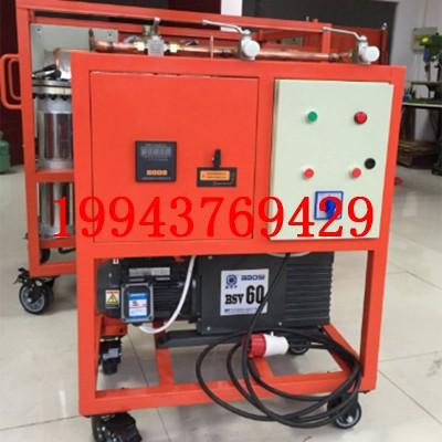 承装修试F6气体抽真空充气装置气速率≥45L/s代办电力资质