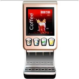 商用展厅奶茶机咖啡奶茶机多少钱厂家