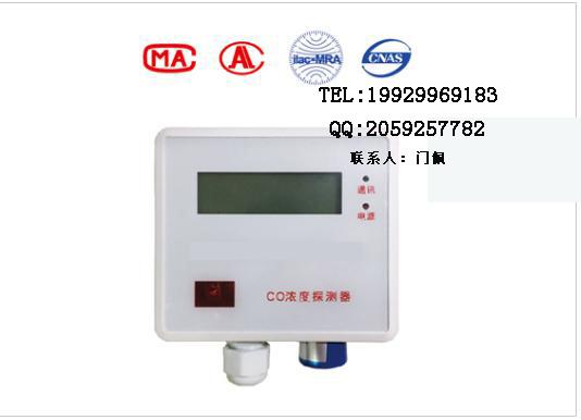 YC-CMW型CO浓度探测器厂家售后功能齐全