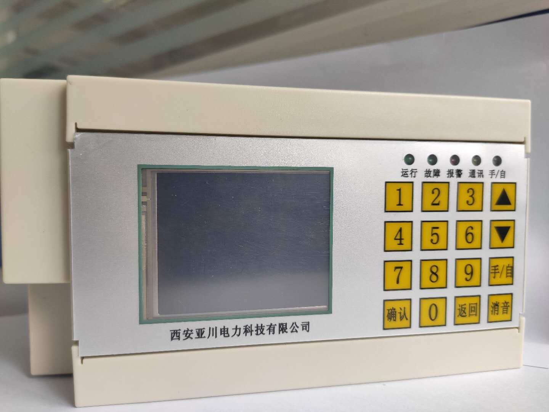 YK-ZF余压控制器售后齐全生产销售一体化