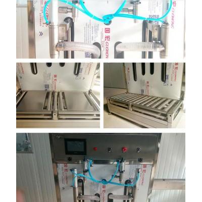 临沂椰果酱包装机 双头灌装机 称重医用酒精灌装机