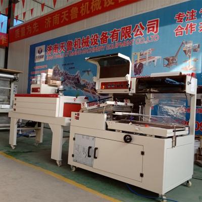 武汉刹车片包装机 自动封切机价格 热收缩机