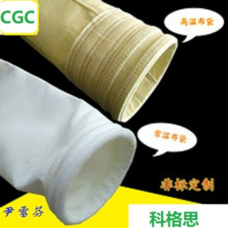 科格思氟美斯复合针刺毡除尘器滤袋/烟气净化及粉尘收集高温布袋