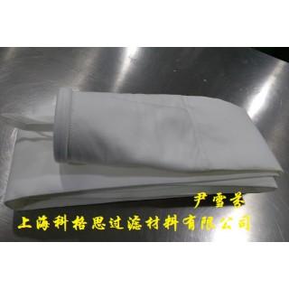 科格思涤纶拒水防油针刺毡除尘滤袋品质精良/价格合理/厂家直销