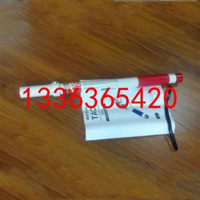 使用方便手持式漏电探测仪电力救援设备TAC漏电检测仪