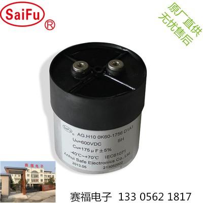 240UF 1100VDC自愈滤波光伏风电逆变电容器