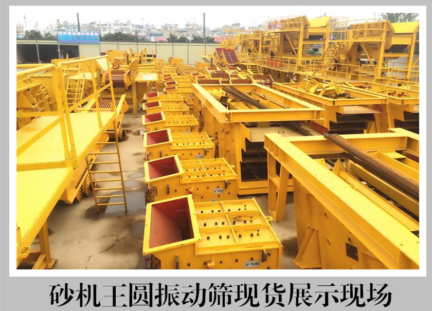 Jn4号高产量一次成型制砂机破碎机供应