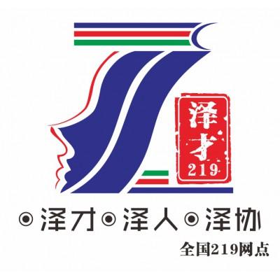 广州各区社保代理,为入户广州户籍,为了孩子读书入户