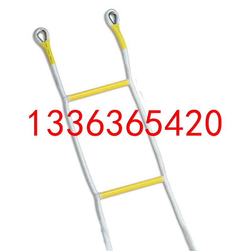 高楼安全逃生绳梯尼龙软梯钢丝软爬梯高空救援绳梯承重力强