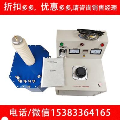 电力资质一二三四五级工频耐压试验装置承装修试