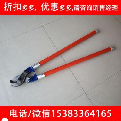 绝缘硬质工具省力线缆钳重型电缆剪刀手动绝缘电缆剪断线钳